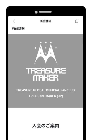SIGNUP   TREASURE GLOBAL OFFICIAL FANCLUB TREASURE MAKER ...